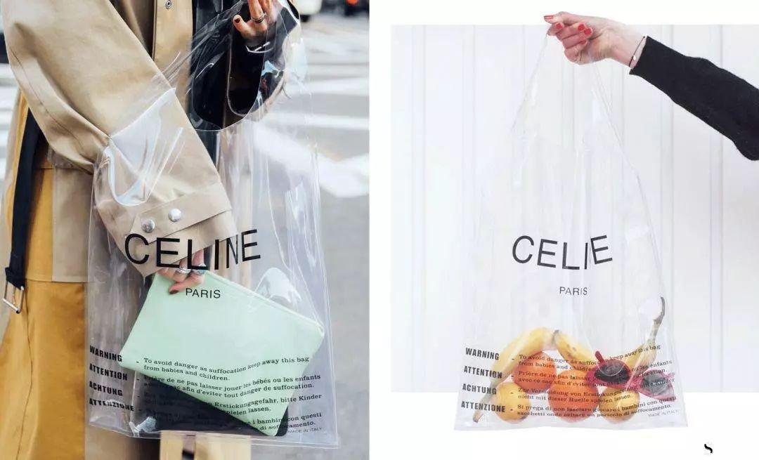 赛琳透明包回收