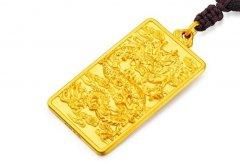 南京金店回收黄金吗,纸黄金和实物金有哪些不同?
