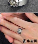 钻石的真假怎么分辨?怎么辨别真假钻石?